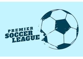 高级足球或足球锦标赛背景_7151643
