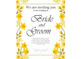 黄色水仙和非洲菊的婚礼请柬_2768200