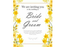 黄色水仙花和非洲菊的婚礼请柬_2768199