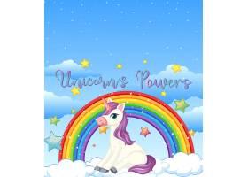 粉色天空背景中带有可爱独角兽的空白横幅_9737672
