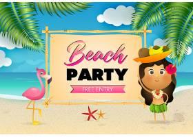 海滩上印有土著妇女和火烈鸟的海滩派对_4558933