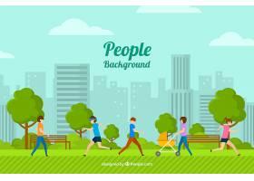 背景平坦人们在公园里训练_1269735