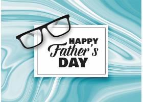 父亲节快乐卡片设计背景_4534978