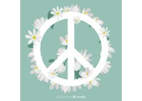 花卉和平标志_3525418