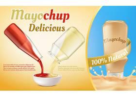 蛋黄酱的促销横幅番茄酱和蛋黄酱浇注_3090498