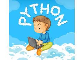 笔记本电脑上的年轻男孩蟒蛇概念_3576656