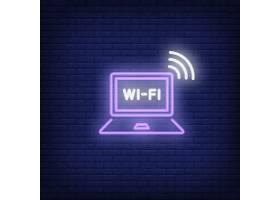 笔记本电脑和wifi霓虹灯文本_3238579