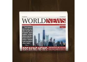 报纸头版设计海报世界突发新闻标题深色_4385703