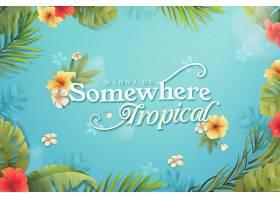 带有树叶和花朵的热带字母_7941299