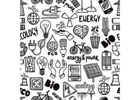 带有能量符号的无缝图案_4407723