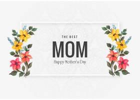 带有装饰花背景的母亲节快乐卡片_7887662