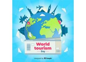 带门票的平坦世界旅游日_5220456