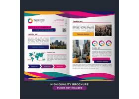 多用途商务专业手册_1538870