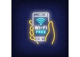 带wifi免费霓虹灯文本的手持式智能手机_3238548