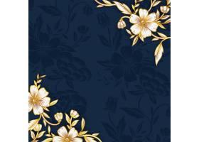 带复制空间的花卉边框_3760067