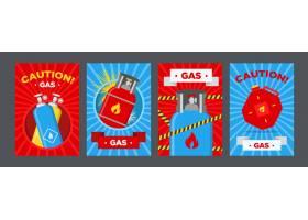 加油站警示海报设置完毕罐和气球红色或_11671595