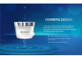 化妆品保湿优品宣传海报_1215734