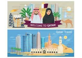 卡塔尔横幅集_3889527
