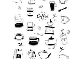 咖啡馆和咖啡馆花纹背景矢量_3438012