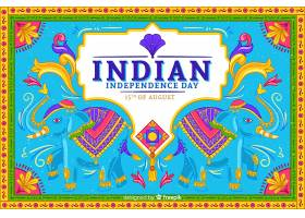 丰富多彩的印度独立日背景_4929406
