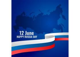 俄罗斯日快乐带国旗的爱国海报设计_8562975