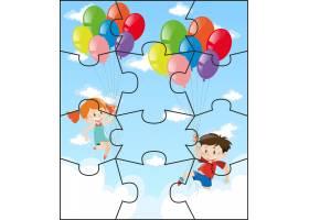 儿童放飞气球的拼图_1316240