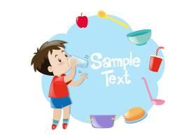 儿童背景设计_1020648