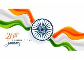 共和国日快乐的印度国旗设计令人惊叹_3725637