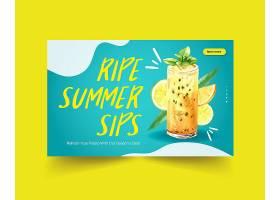 夏日饮品网站模板_8610089