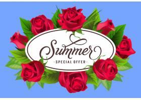 夏季特价用玫瑰花镶框夏季优惠或销售广_2542135