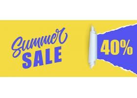 夏季特卖会上有40的字样黄色和蓝色的购_2438923