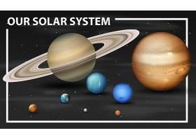 太阳系图_4366258