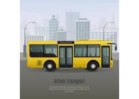 写实城市公交车插图_4323150