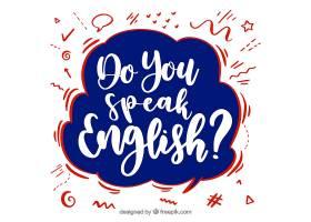 你会说英文字母背景吗_2607209