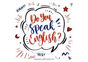 你会说英文字母背景吗_2607210