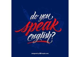你会说英文字母背景吗_2619961