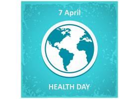 世界卫生日海报设计_848995