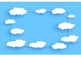 云彩用文本空间框住背景_9191629