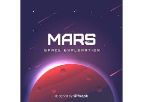 五颜六色的火星背景平面设计_3272932