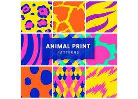 一组无缝动物印花图案矢量_3905475