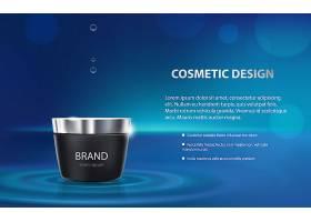 一款保湿化妆品的广告海报_1442340