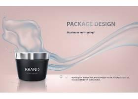 一款保湿化妆品的广告海报_1442341