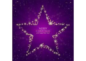 紫色背景上的圣诞星星雪花_5908896