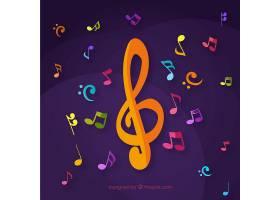 紫色背景带有五颜六色的音符和高音谱带_1144516