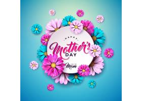 母亲节快乐贺卡设计蓝色底色为鲜花和印刷_7682313