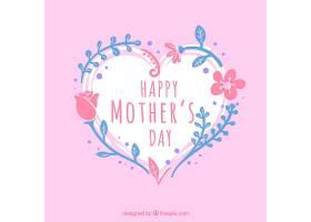 母亲节的背景是心形和蓝色和粉色的植物_1087777