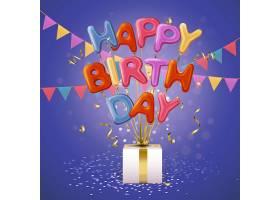 生日快乐气球字母背景_4280592