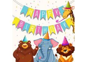 生日聚会上的动物模板_4124619
