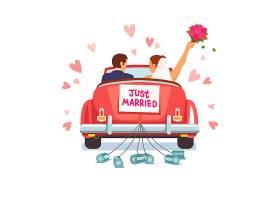新婚夫妇开车去度蜜月_1311191