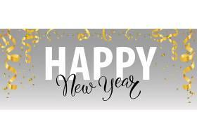 新年快乐上面写着金色的彩带_3575532